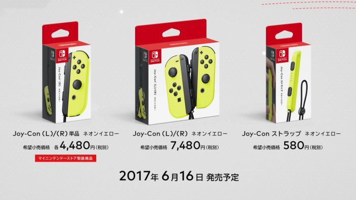 nintendo-switch-nouvelle-couleur-joy-con