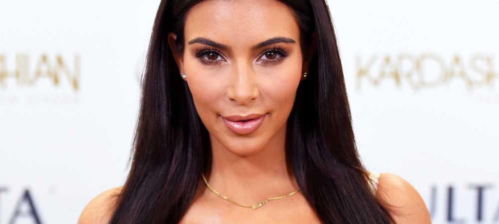 Kim Kardashian organise une énorme fête d'anniversaire pour Chicago !