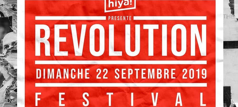 Disiz, Médine, RK: les rappeurs sont à l'honneur au Festival Revolution !
