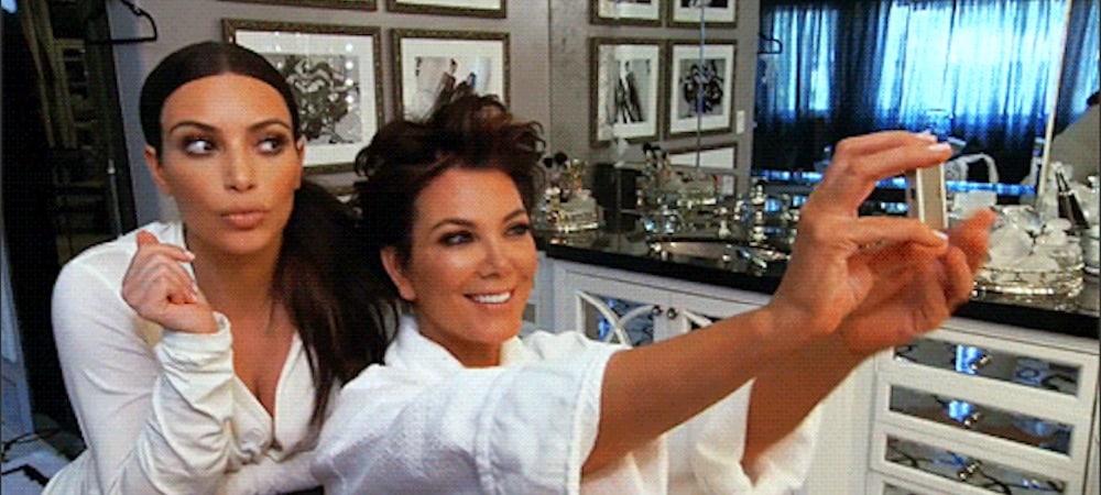 Kim Kardashian dévoile une ancienne photo de Kris Jenner en bikini 1000