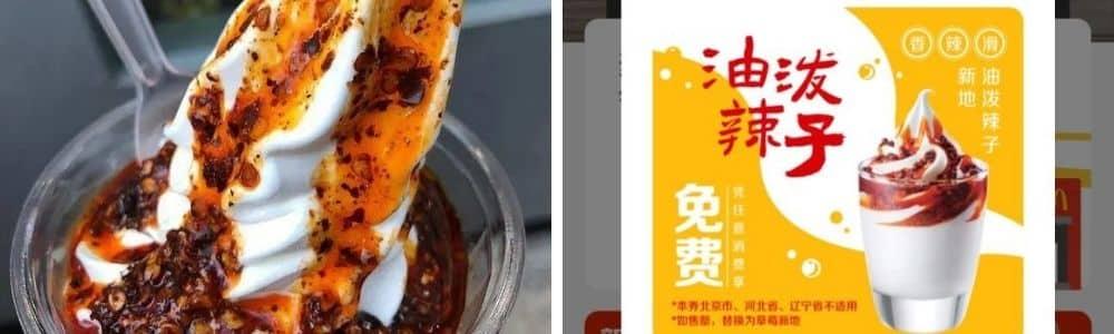 McDonald's se réinvente et lance un sundae à la sauce piquante