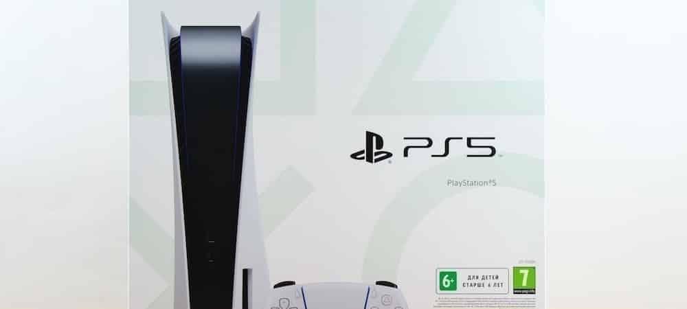 PS5: une pétition en ligne pour interdire la revente des consoles !