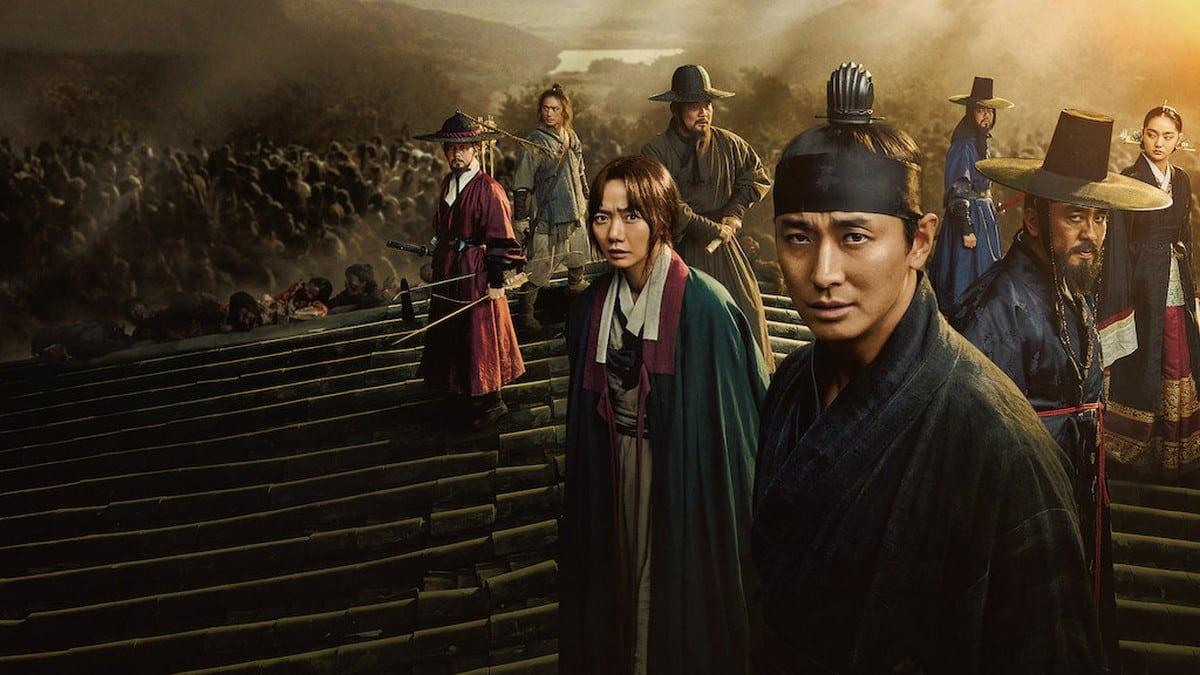 Netflix dévoile le teaser de l'épisode spécial de la série «Kingdom» !